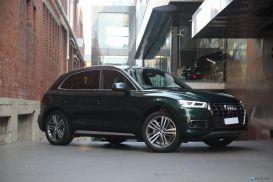 2018 Audi Q5 FY TFSI sport Wagon 5dr S tronic 7sp quattro ultra 2.0T [MY18]