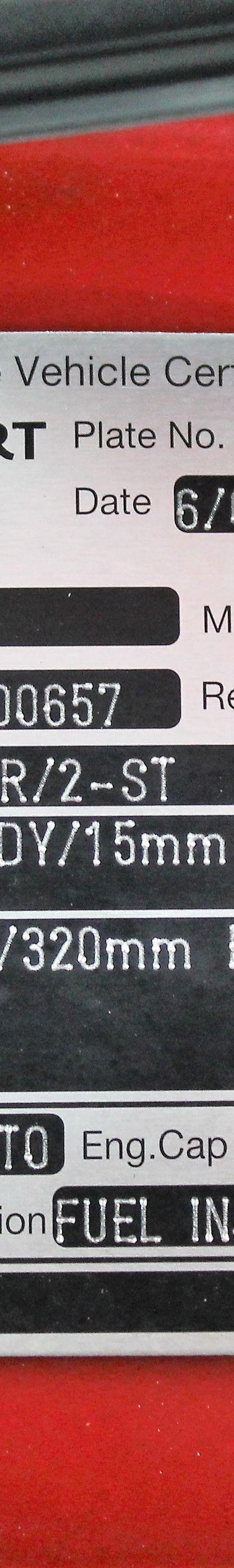 NSX 6a